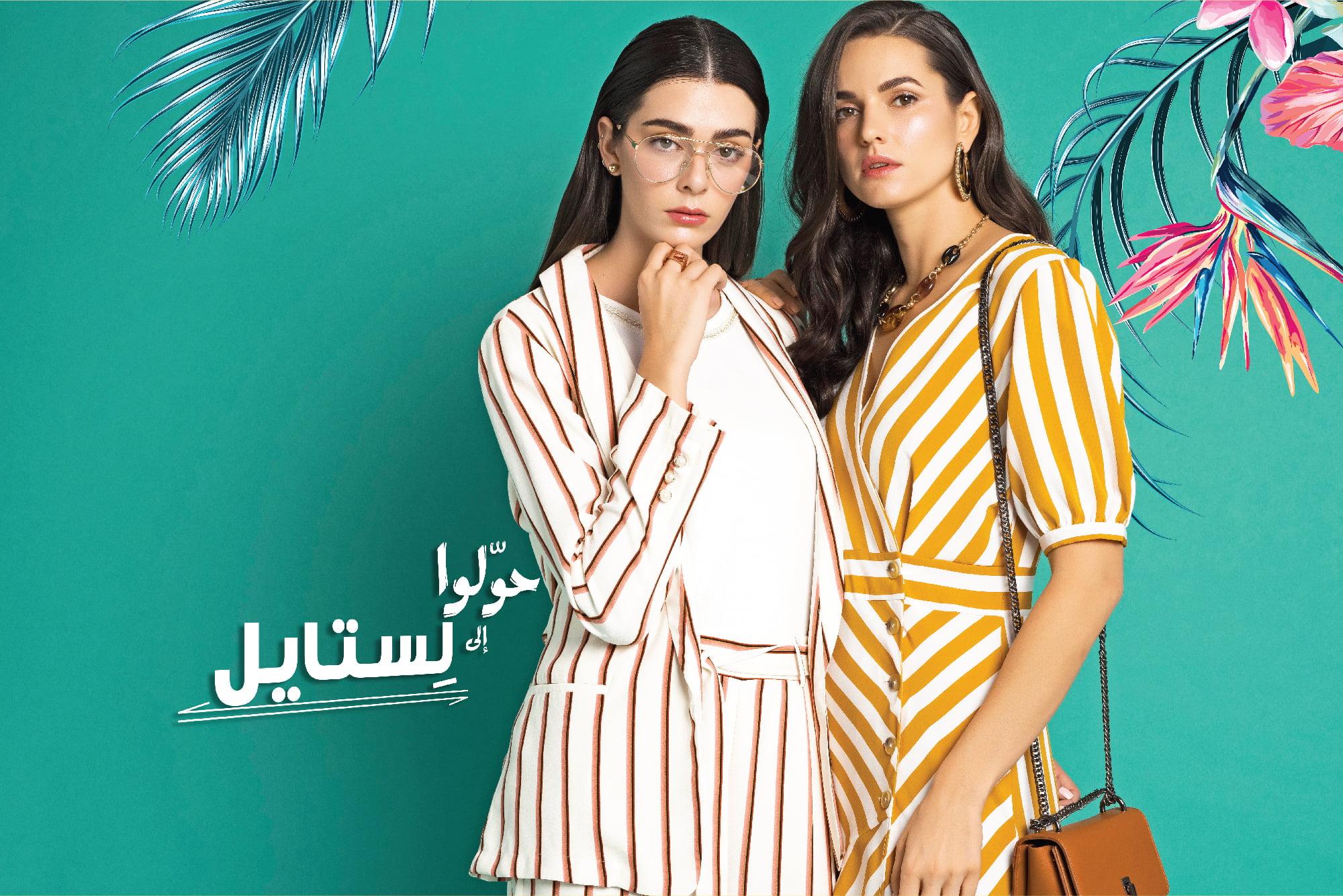 bc9dd42f3251f Spring Collection 2019 - Twenty4 Fashion