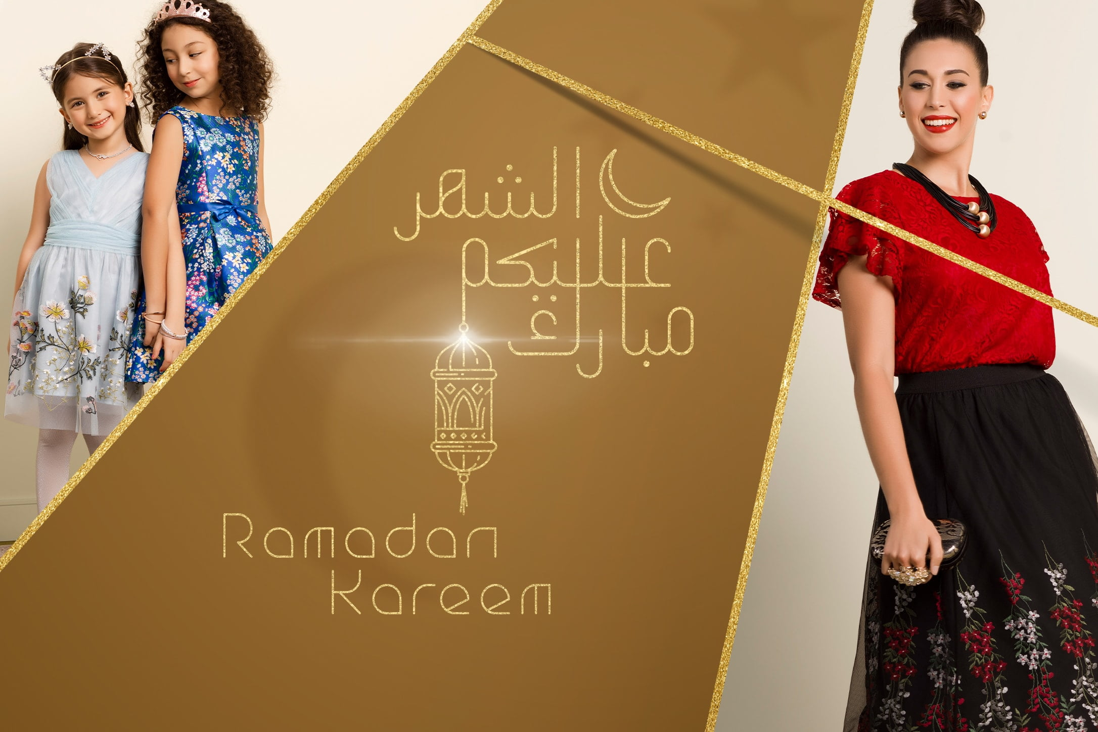 Ramadan Collection 2019